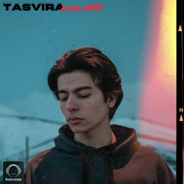 Kalare - Tasvira Song | کلاره تصویرا'