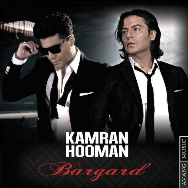 Kamran & Hooman - Bargard Song | کامران و هومن برگرد'