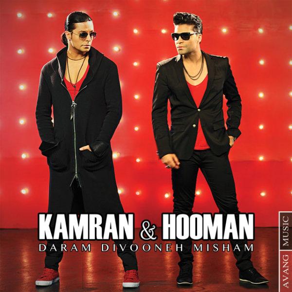 Kamran & Hooman - Daram Divooneh Misham Song   کامران و هومن دارم دیوونه میشم'
