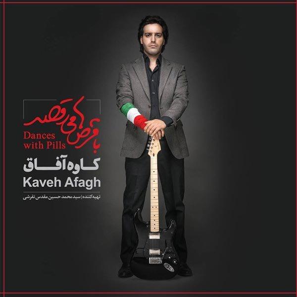 Kaveh Afagh - Hagh Song'