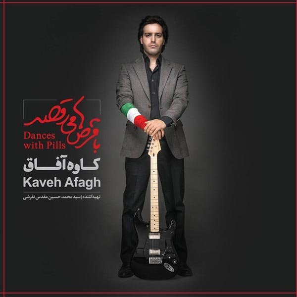 Kaveh Afagh - Soal Song'