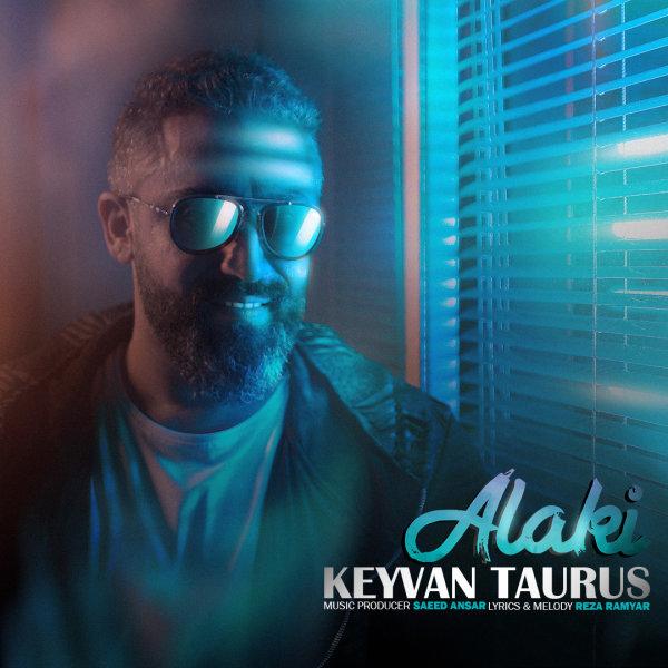 Keyvan Taurus - Alaki Song | کیوان توراس الکی'