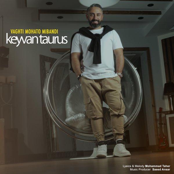 Keyvan Taurus - Vaghti Mohato Mibandi Song'