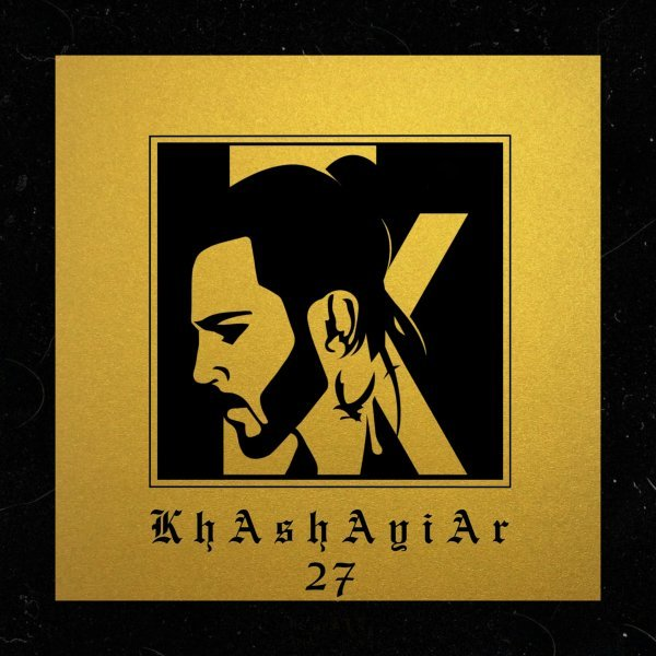 Khashayiar - Shut Up (Ft Zeen Sloshy & Swan) Song'