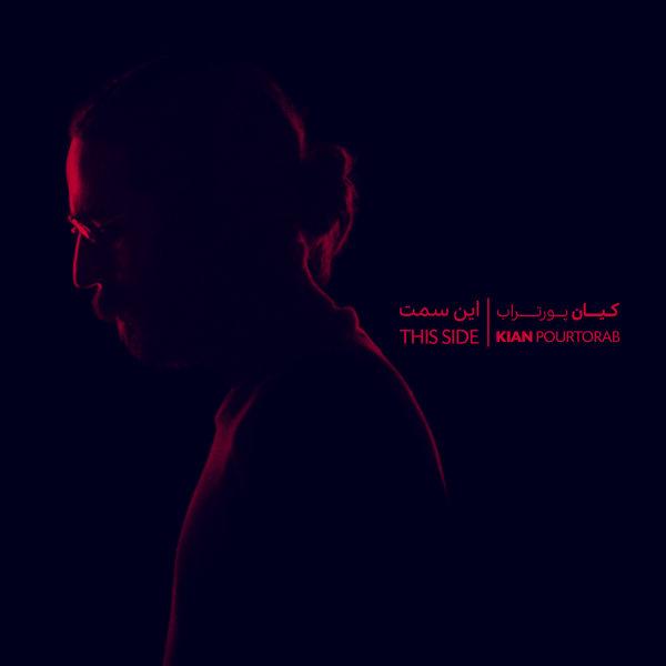 Kian Pourtorab - C Song | کیان پورتراب سی'