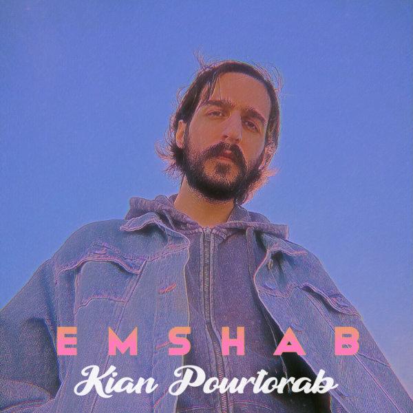 Kian Pourtorab - Emshab Song   کیان پورتراب امشب'
