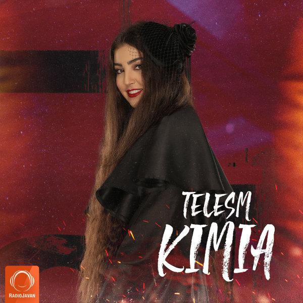 Kimia - Telesm Song | کیمیا طلسم'