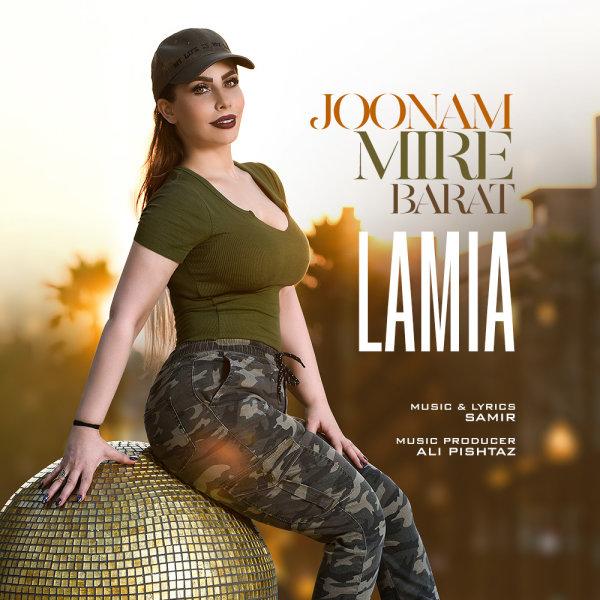 Lamia - Joonam Mire Barat Song'