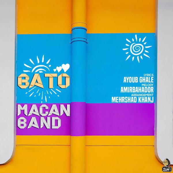 Macan Band - Ba To Song | ماکان بند با تو'