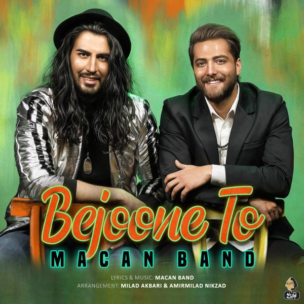Macan Band - Bejoone To Song | ماکان بند به جون تو'