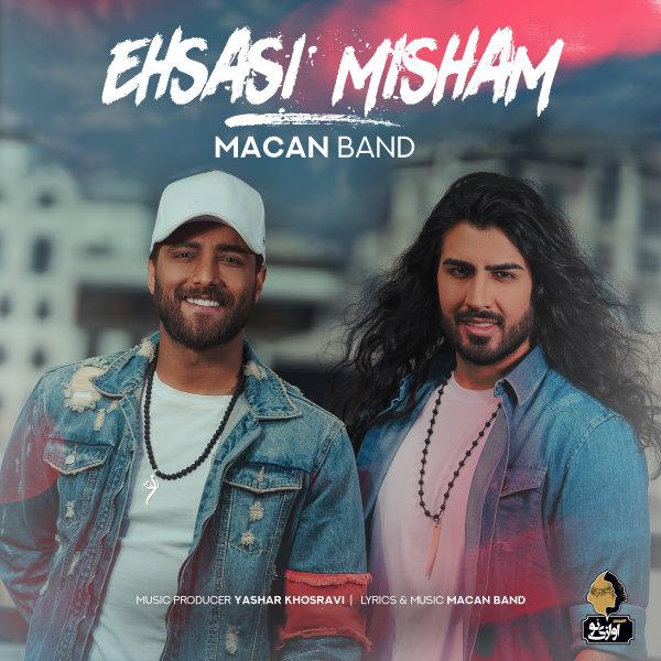Macan Band - Ehsasi Misham Song | ماکان بند احساسی میشم'