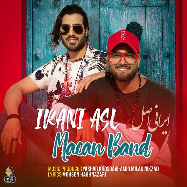 Macan Band - Irani Asl Song   ماکان بند ایرانی اصل'