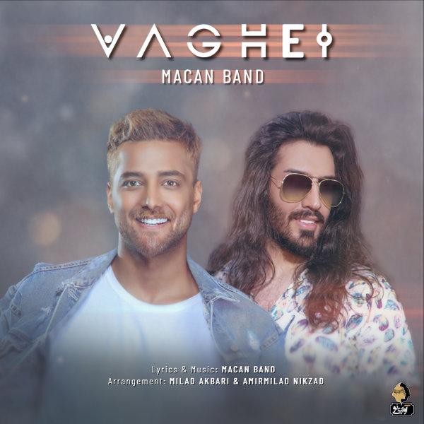 Macan Band - Vaghei Song | ماکان بند واقعی'