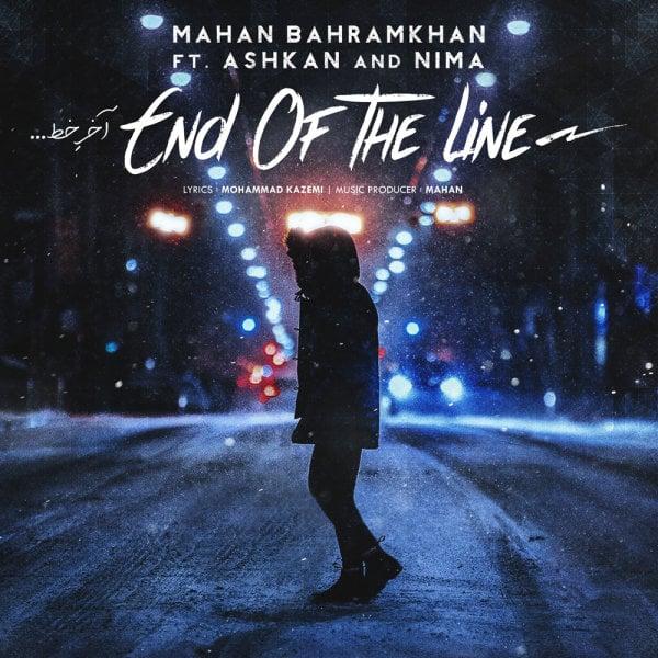 Mahan Bahramkhan - Akhare Khat (Ft Ashkaan & Nimaa) Song | ماهان بهرام خان آخر خط اشکان نیما'