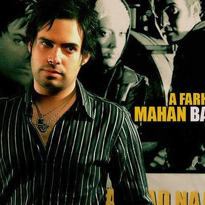 Mahan Bahramkhan - First Move Song'