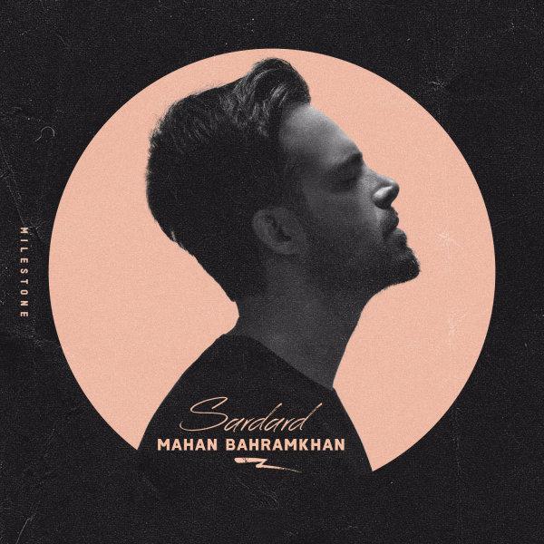 Mahan Bahramkhan - Sardard Song | ماهان بهرام خان سردرد'