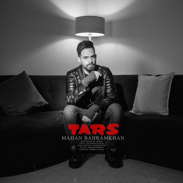 Mahan Bahramkhan - Tars Song   ماهان بهرام خان ترس'