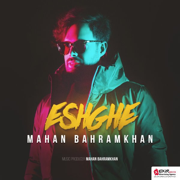 Mahan Bahramkhan - Eshghe Song | ماهان بهرام خان عشقه'