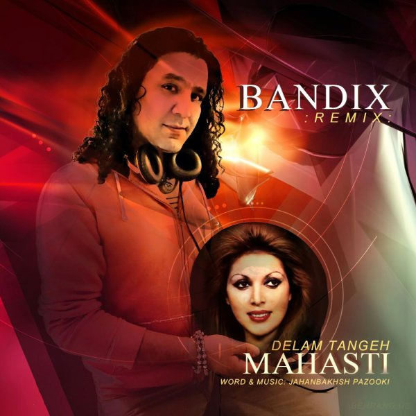 Mahasti - Delam Tange (Bandix Remix) Song | مهستی دلم تنگه ریمیکس'