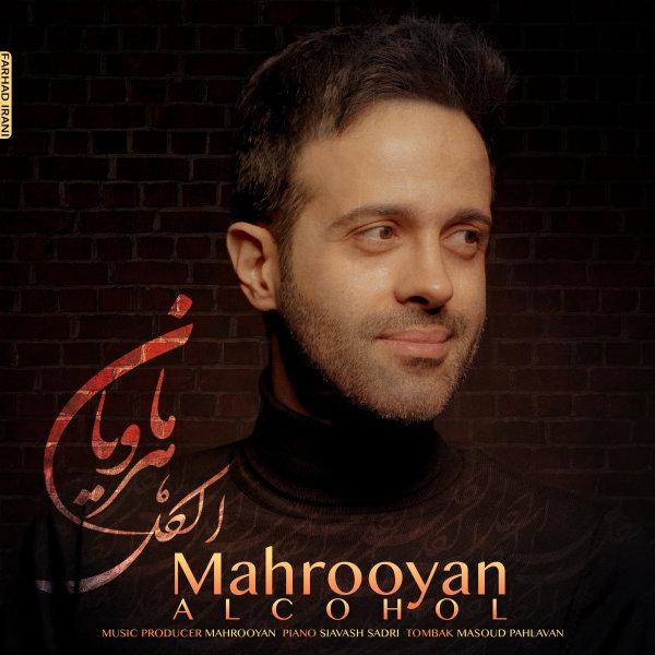 Mahrooyan - Alcohol Song'