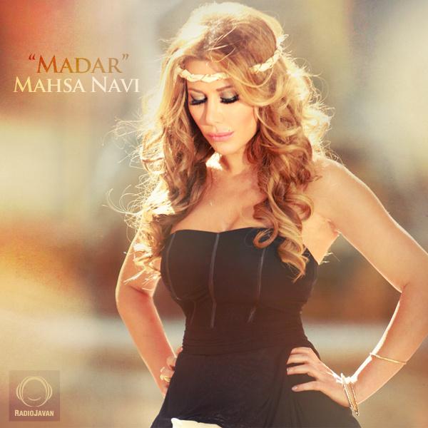 Mahsa Navi - Madar Song   مهسا ناوی مادر'