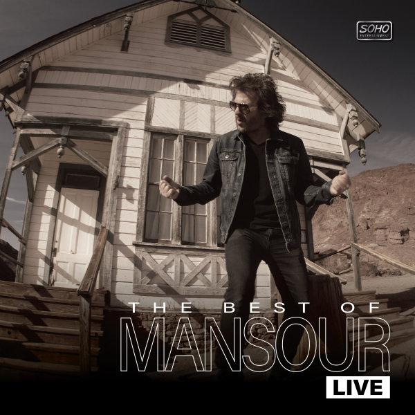 Mansour - Azize Delami (Reggae Version) Song | منصور عزیز دلمی'