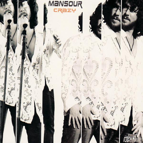Mansour - Azize Delami Song | منصور عزیز دلمی'