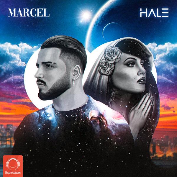 Marcel - Hale Song | مارسل حله'
