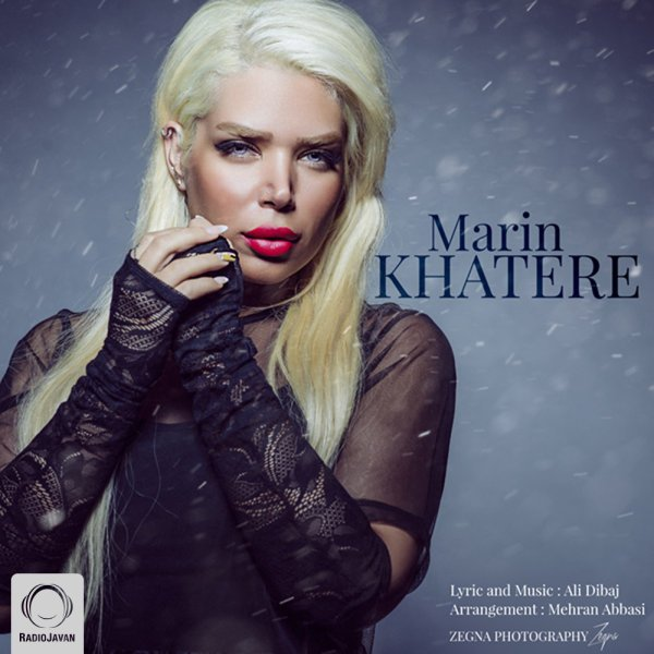 Marin - Khatere Song'