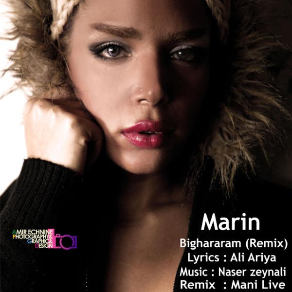 Marin - Bighararam (Remix) Song'