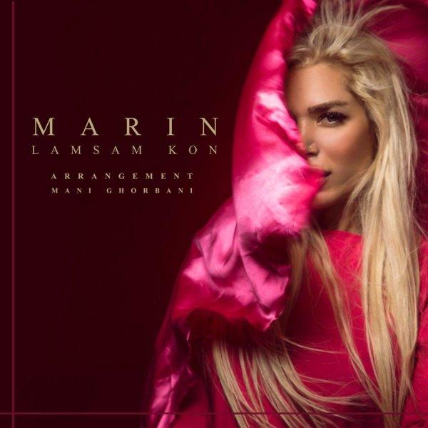 Marin - Lamsam kon Song'