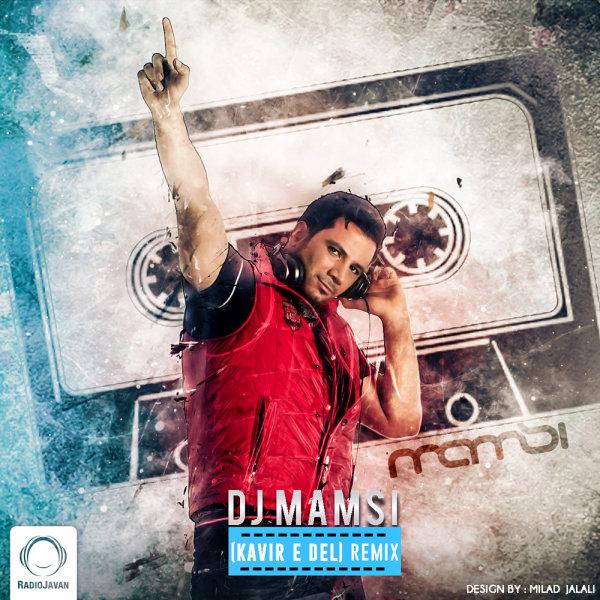 Marjan - Kavire Del (DJ Mamsi Remix) Song   مرجان کویر دل ریمیکس دی جی ممسی'