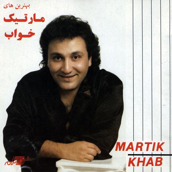 Martik - Parandeh Song   مارتیک پرنده'