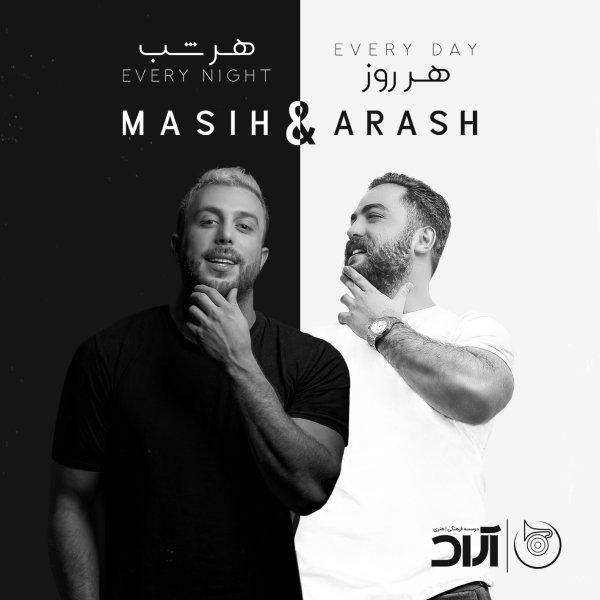 Masih & Arash AP - Aslan Song | مسیح و آرش ای پی اصلا'