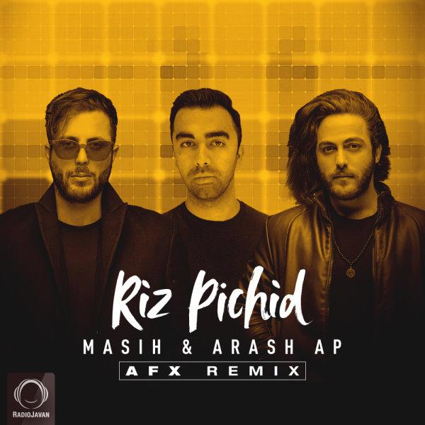 Masih & Arash AP - Riz Pichid (AFX Remix) Song   مسیح و آرش ای پی ریز پیچید ریمیکس ای اف اکس'