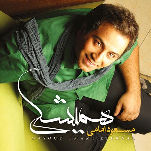 Masoud Emami - Delvapasi Song'