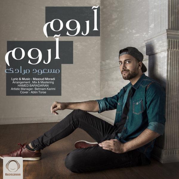 Masoud Moradi - Aroom Aroom Song'