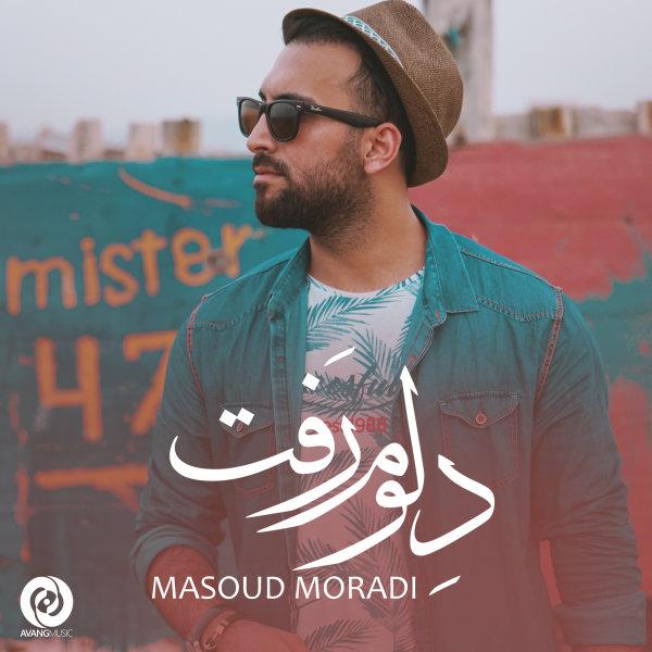 Masoud Moradi - Delom Raft Song'