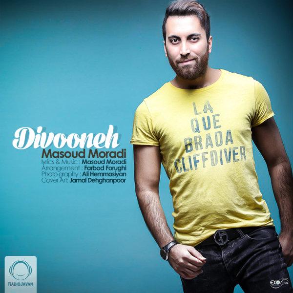 Masoud Moradi - Divooneh Song'