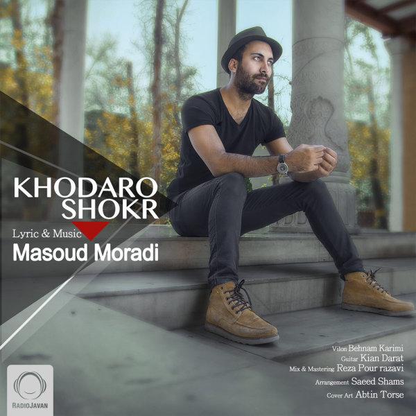 Masoud Moradi - Khoda Ro Shokr Song'