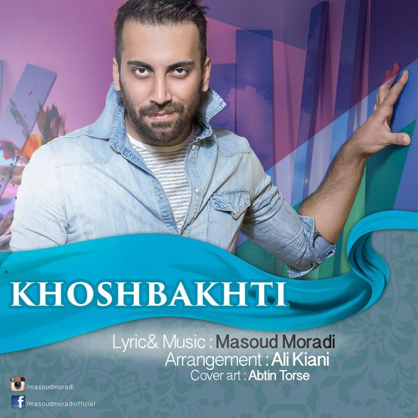 Masoud Moradi - Khoshbakhti Song'