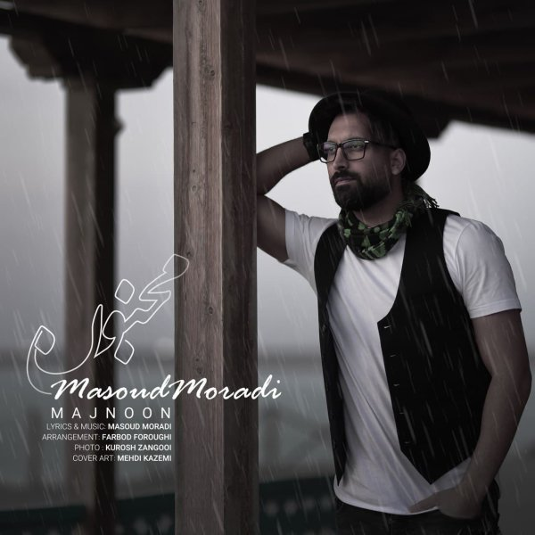 Masoud Moradi - Majnoon Song'