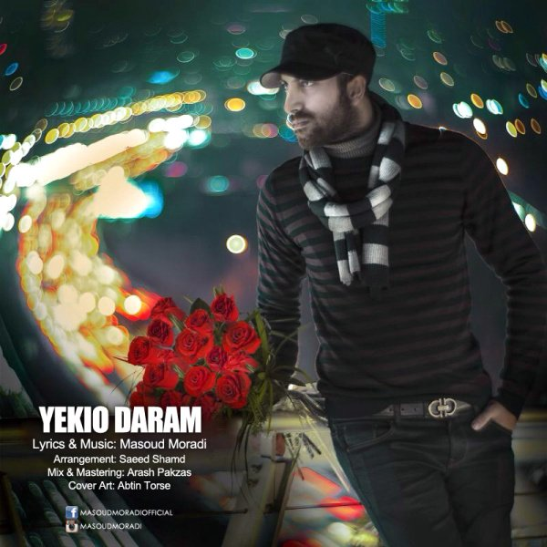Masoud Moradi - Yekio Daram Song'
