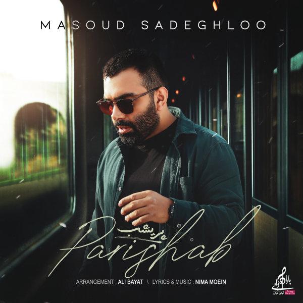 Masoud Sadeghloo - Parishab Song | مسعود صادقلو پریشب'
