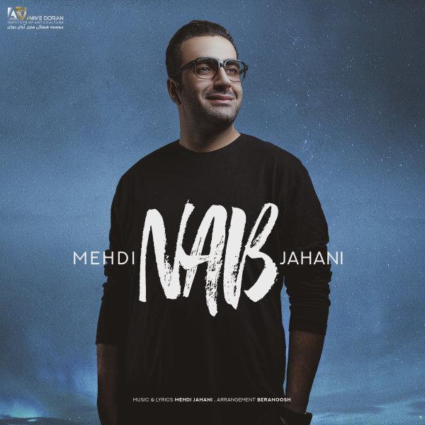 Mehdi Jahani - Nab Song | مهدی جهانی ناب'