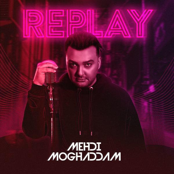 Mehdi Moghadam - Aroom Mimiram Song | مهدی مقدم آروم میمیرم'