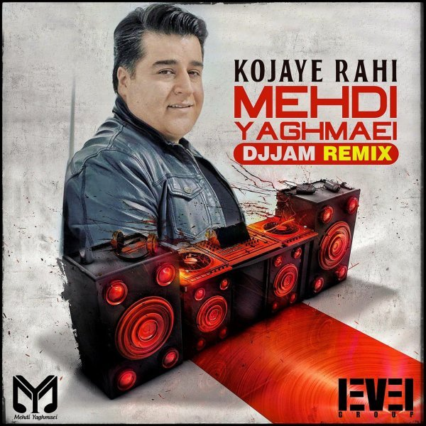 Mehdi Yaghmaei - Kojaye Rahi (DJ Jam Remix) Song   مهدی یغمایی کجای راهی ریمیکس'