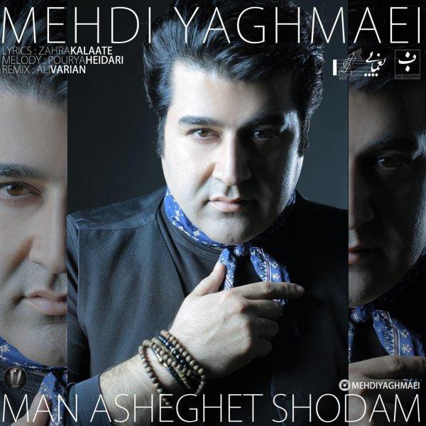 Mehdi Yaghmaei - Man Asheghet Shodam (Remix) Song   مهدی یغمایی من عاشقت شدم ریمیکس'