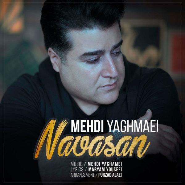 Mehdi Yaghmaei - Navasan Song | مهدی یغمایی نوسان'