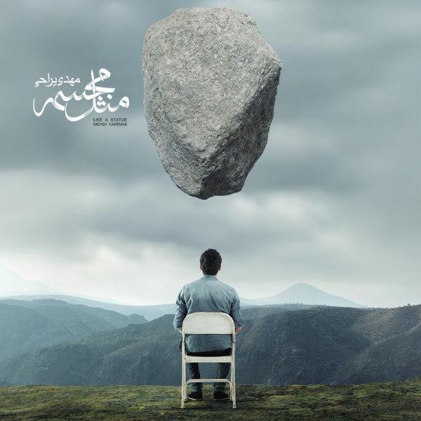 Mehdi Yarrahi - Ashoob Song   مهدی یراحی آشوب'